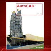 Curso–autocad-2010-tecnicas-de-modelamento-3d-ACAD10-TM3D-PTB-slideshow-4.jpg