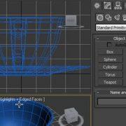 Curso–3ds-max-2011-fundamentos-3DS11-F-slideshow-02.jpg