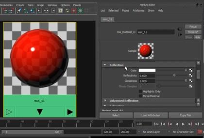 Curso-ONLINE-maya-2015-hypershade-e-node-editor–09.jpg