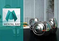 Maya 2015 Mental Ray