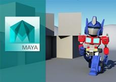 Maya 2016 Animação Fundamentos